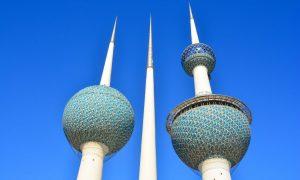Kuwait II